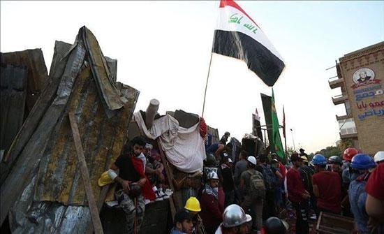 حقوق الإنسان العراقية: مقتل 31 متظاهراً خلال ثلاثة أيام