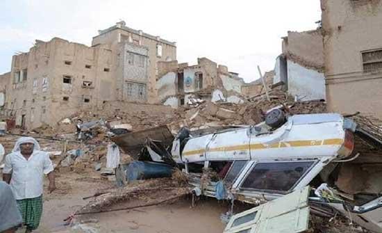 السيول تضرب مدينةفي اليمن مخلفة أضرارا مادية وبشرية .. بالفيديو
