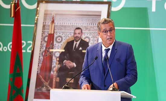 في سابقة.. أخنوش يجمع بين رئاسة الحكومة المغربية وعمدة مدينة