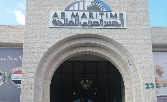 عدنان العبادلة مديراً عاماً لشركة الجسر العربي