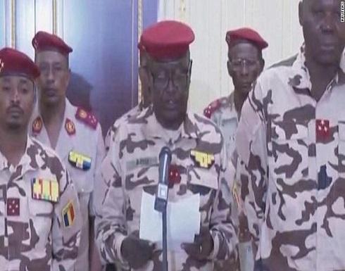 المجلس العسكري في تشاد يعلن إعادة فتح الحدود البرية والجوية