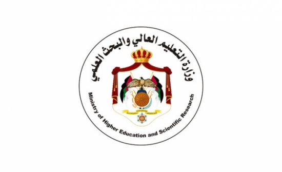 اعلان للطلبة الاردنيين الراغبين بالدراسة في الجامعات المصرية