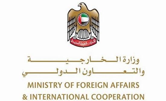 وام: الإمارات تنضم للتحالف الدولي لأمن الملاحة البحرية