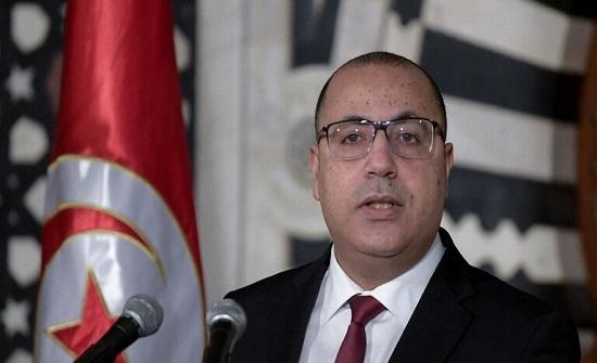 المشيشي: تونس تشهد إحدى أصعب الفترات في تاريخها