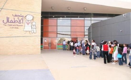 متحف الأطفال يتعاون مع وزارة التربية لإثراء المحتوى التعليمي على منصة درسك