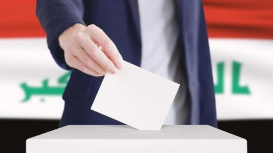 لا انتخابات للعراقيين في الخارج.. وهذه الأسباب