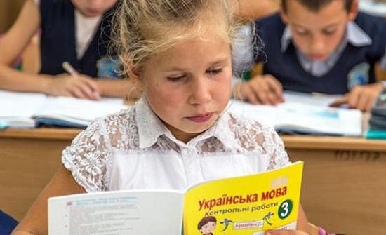 رابط موقع إباحي في كتاب مدرسي أوكراني!
