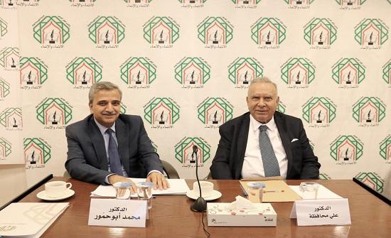 سياسيون وأكاديميون يدعون المؤرخين لإيلاء مواقف الأردن العروبية المزيد من العناية
