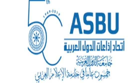 اتحاد الإذاعات العربية يدين تمديد الاحتلال الإسرائيلي منع تلفزيون فلسطين من العمل