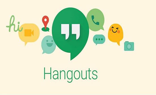 Google يؤجل إغلاق «Hangouts» للمراسلة.. حتى يونيو 2020