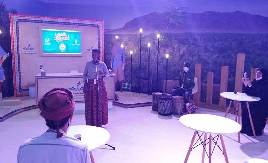 ملتقى الشارقة الدولي للراوي في دورته الـ21 يواصل فعالياته لليوم الثاني