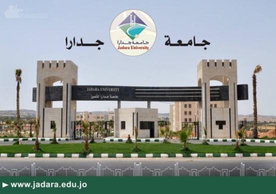 جامعة جدارا تنظم مؤتمراً عن الاتجاهات البحثية في ظل كورونا