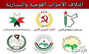 ائتلاف الأحزاب: معركة الكرامة نقطة تاريخية بالصراع القومي العربي