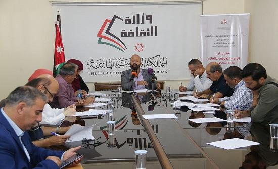 الدورة السابعة لمهرجان الأردن الدولي للأفلام تنطلق غداً