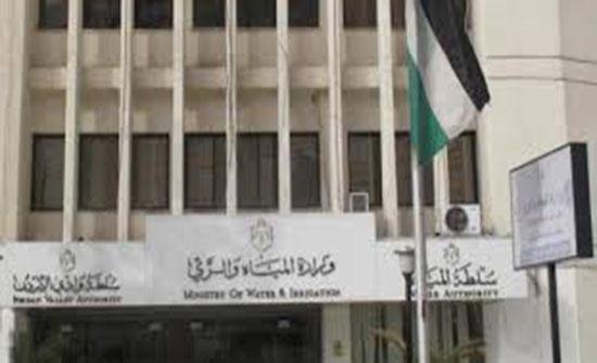 وزارة المياه تعمل على إعداد تقرير مطري الكتروني شامل