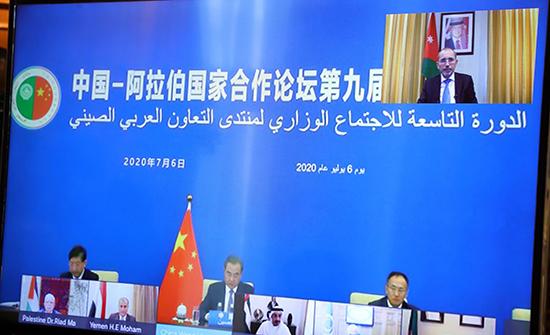وزير الخارجية ونظيره الصيني يترأسان منتدى التعاون العربي الصيني