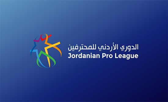 اتحاد الكرة يصدر جدول مرحلة الذهاب من دوري المحترفين لكرة القدم