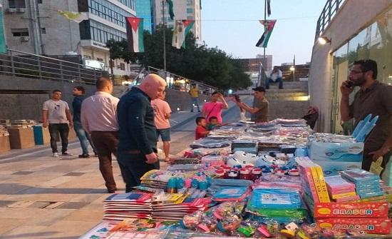 إطلاق فعاليات مهرجان أسرة تقرأ في شارع الثقافة