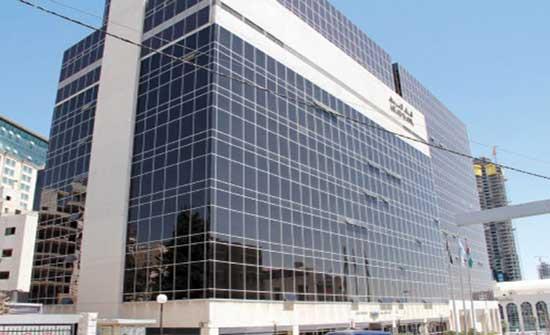 4ر182 مليون دولار أرباح مجموعة البنك العربي النصفية وبنسبة نمو 20 %