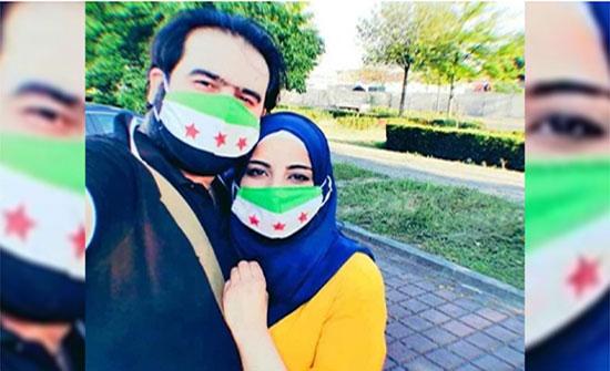 """والد فتاة سورية في ألمانيا يطلب """"علم الثورة السورية"""" مهراً لزواج ابنته"""