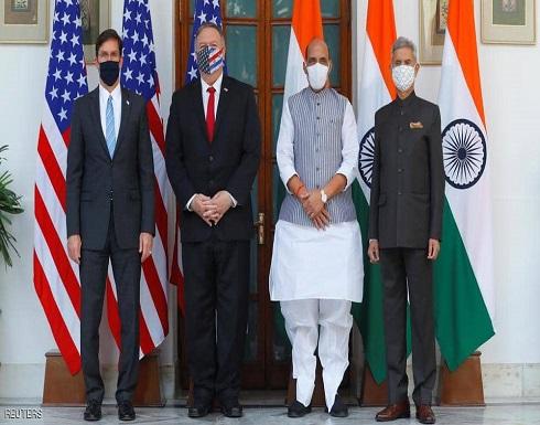 """بومبيو وإسبر في الهند.. والهدف """"الصين"""""""