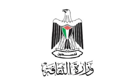 مشاركة فلسطينية متميزة في معرض عمان للكتاب