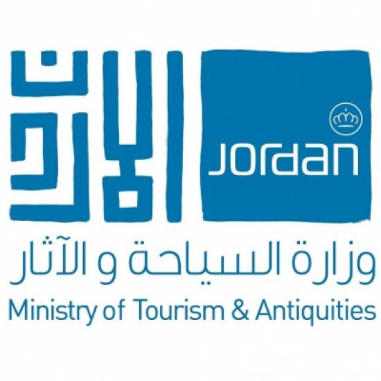 السياحة تنظم برنامجا تدريبيا لتطوير العمل المؤسسي