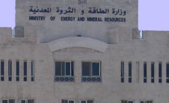 وزارة الطاقة تطلق حملة توزيع 20 الف وحدة إنارة موفرة في مناطق الفقر