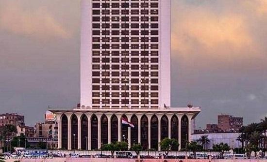 الخارجية المصرية تستدعي القائم بالأعمال الإثيوبي بالقاهرة