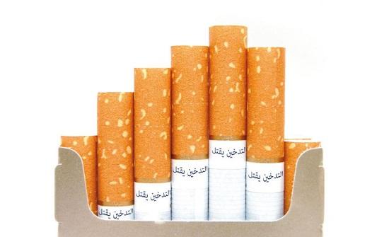 «التدخين يقتل».. على السيجارة قريباً