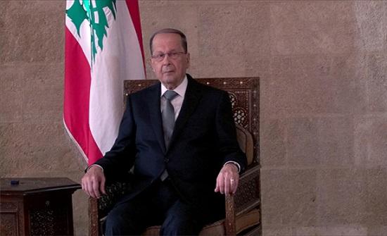 بالفيديو  - عون: تغيير النظام لا يتم بالساحات ومستعد للقاء المحتجين