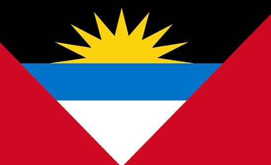 سفارة انتيغوا وباربودا تحتفي بالعيد الوطني
