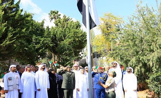 السفارة الاماراتية تحتفل بيوم العلم