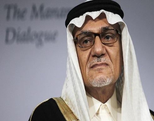 تركي الفيصل : لا نخطط للتطبيع مع إسرائيل والسعودية أصدق من نتنياهو