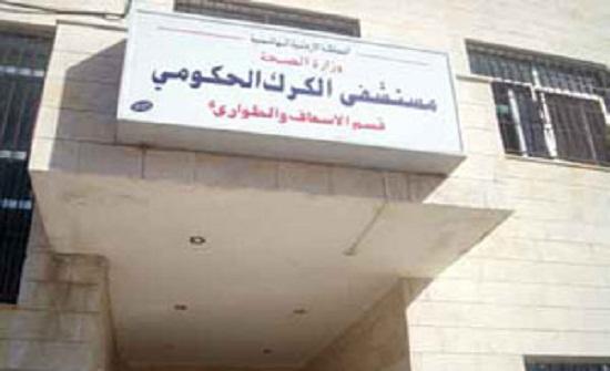 الكرك: تخصيص 9 مراكز شاملة لاستقبال الحالات الطارئة