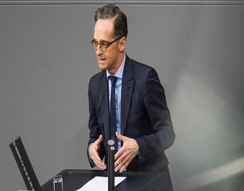 ماس: ألمانيا لا تحتاج إلى إعادة النظر في استراتيجيتها إزاء روسيا