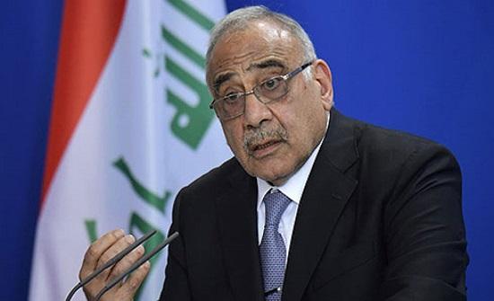 """العراق.. """"اجتماع مصيري"""" لرئيس الحكومة واستجواب """"فساد"""" لوزير"""
