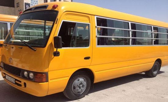 بحث تداعيات جائحة كورونا على وسائط النقل المدرسي