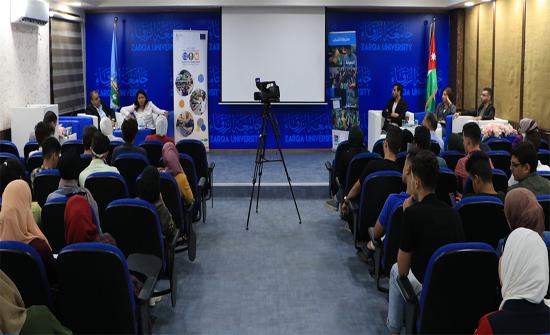 ندوة حوارية عن التربية الإعلامية في جامعة الزرقاء