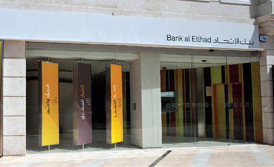 9ر46 مليون دينار إجمالي أرباح بنك الاتحاد العام الماضي