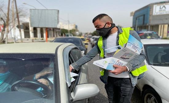 مجلس خدمات إربد ينفذ حملة تعقيم للحد من انتشار كورونا