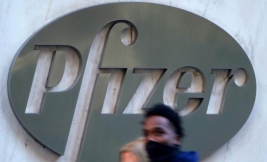 """شركة """"فايزر"""": نحن على اتصال مع فريق بايدن الانتقالي"""