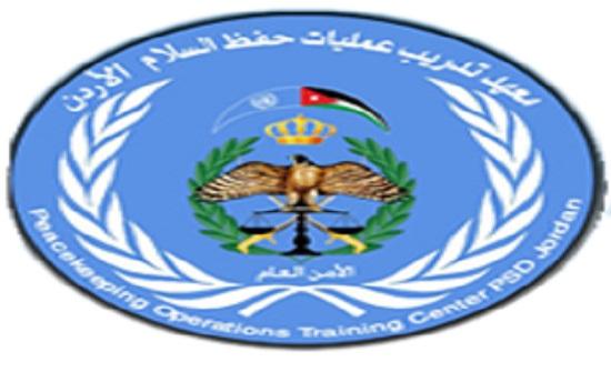 تخريج دورة تطوير المدربين بمعهد تدريب عمليات حفظ السلام