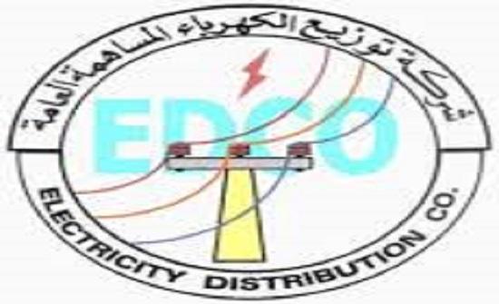 توزيع الكهرباء تشيد بنزاهة القضاء بعد الحكم في قضية عام 2014