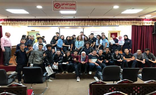 """""""الشرق الأوسط"""" تنظم زيارة الى مدارس ريتال الدولية"""