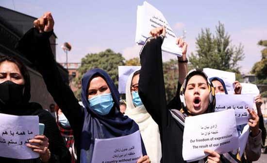 المتحدث باسم طالبان: سنسمح بتنظيم احتجاجات ومظاهرات للنساء