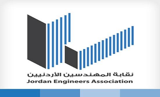 """انخفاض كبير في مساحات الأبنية المقترحة المصدقة من """"المهندسين"""" بنسبة 33%"""