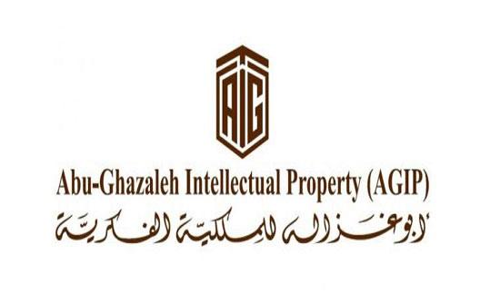 أبوغزالة للملكية الفكرية عضواً بمجلس الجمعية الدولية للعلامات التجارية