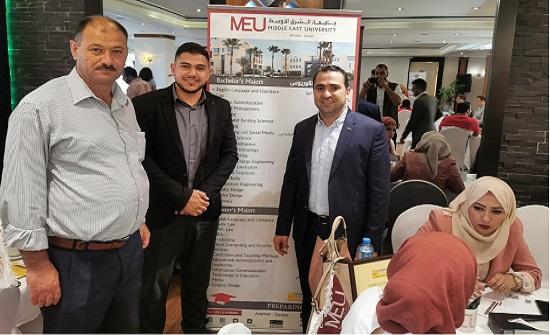"""""""الشرق الاوسط"""" تشارك في معرض فلسطين الدولي الاول للدراسة في الخارج"""