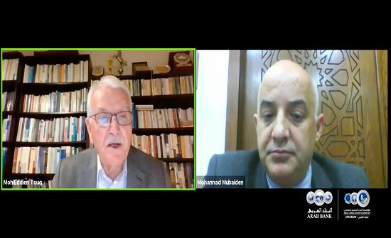 شومان: إشهار كتاب الإصلاح التربوي للدكتور محي الدين توق